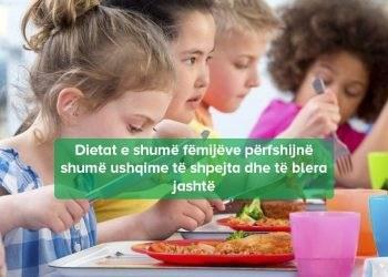 Keshilla ushqyerje per femije