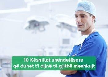 Këshilla Shëndetësore Meshkujt