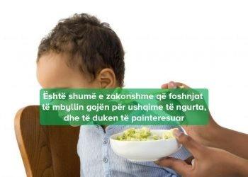 Fëmija dhe Ushqimet e Ngurta