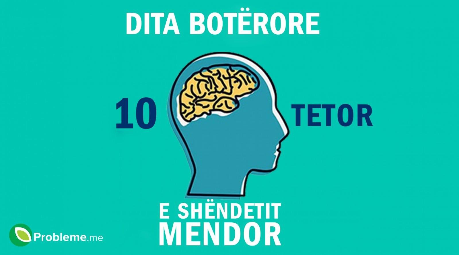 Dita Botërore e Shëndetit Mendor
